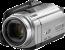 JVC Everio GZ-HD5