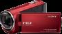 Sony Handycam HDR-CX220/R