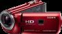 Sony Handycam HDR-PJ380/B