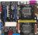 Asus L1 Motherboard Serie
